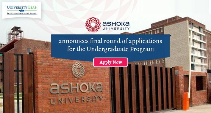 Ashoka University Study in India programme